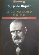 El_ultimo_Cambo_Riquer